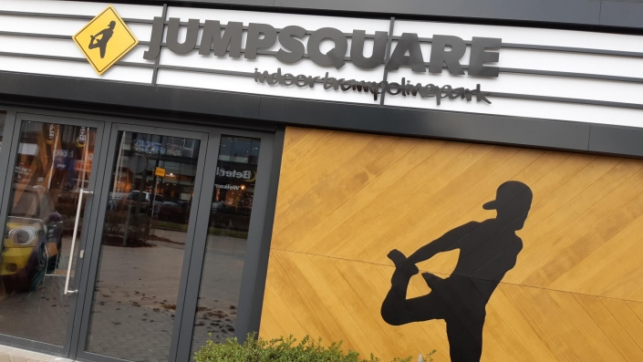 Entree Jumpsquare